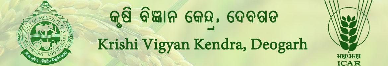 KRISHI VIGYAN KENDRA, DEOGARH